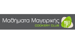 Cookery Club logo